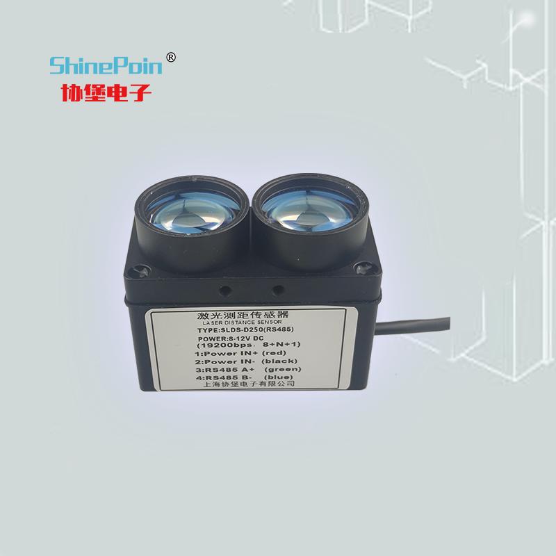 SLDS-D250远距离激光测距传感器 高频率 RS485 4-20mA