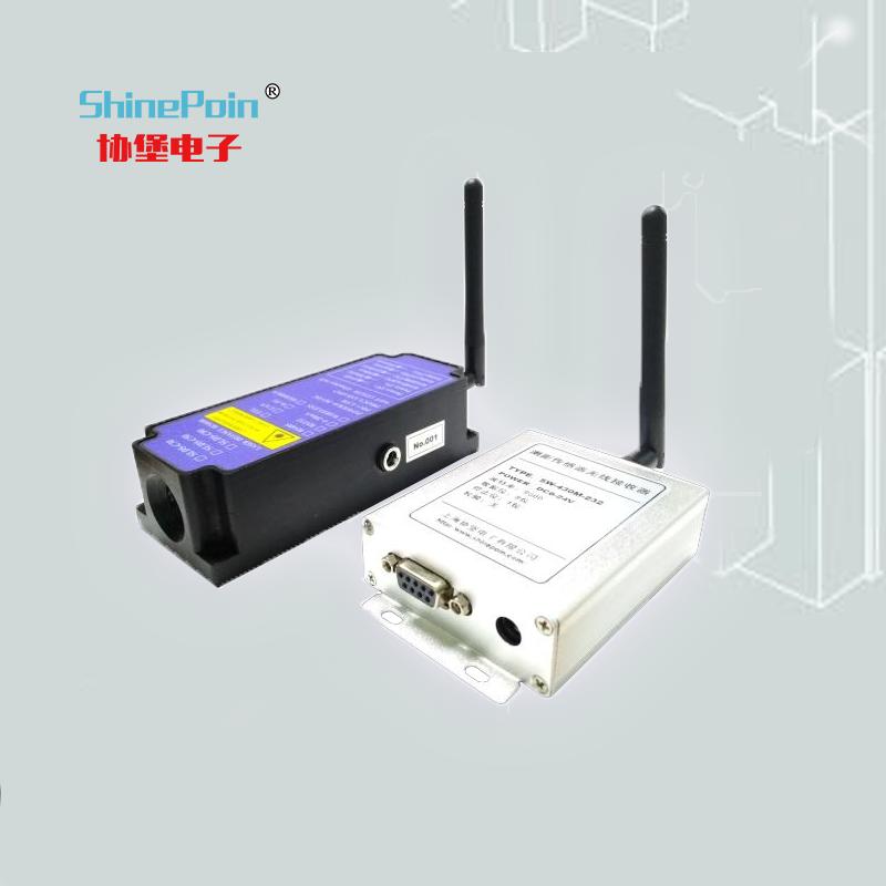 SLDS-C80W无线激光测距传感器|测距仪|多台组网