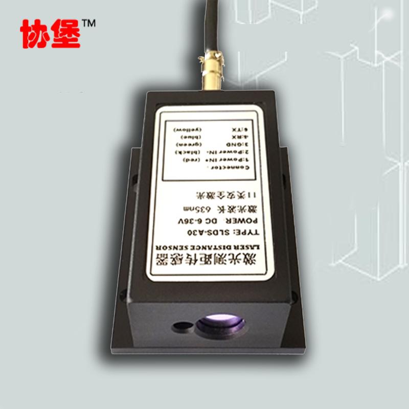 SLDS-A30高精度激光测距传感器