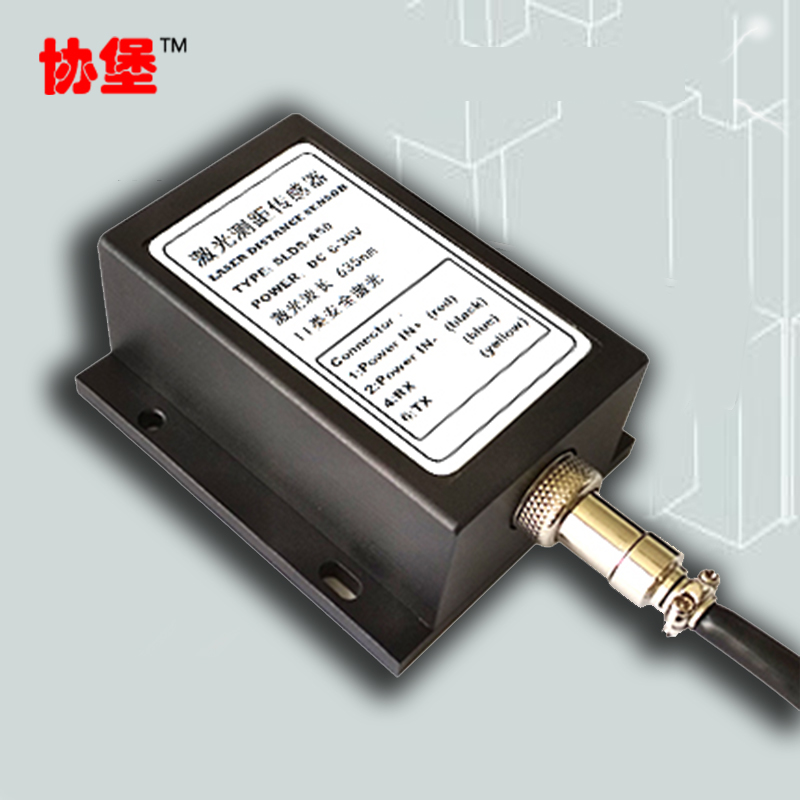 SLDS-A50高精度激光测距传感器