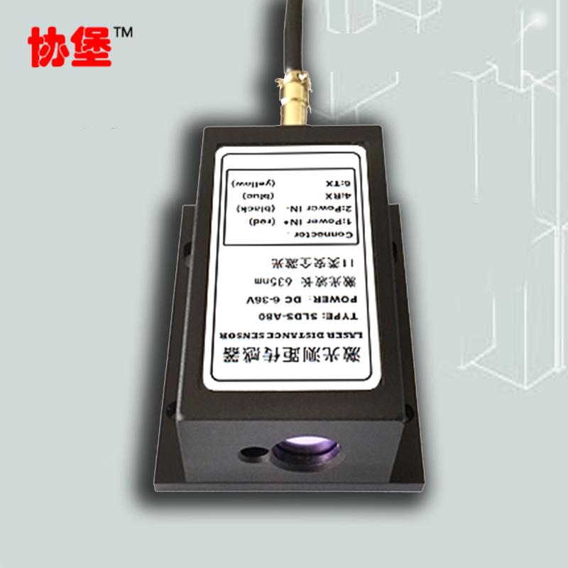 SLDS-A80高精度激光测距传感器