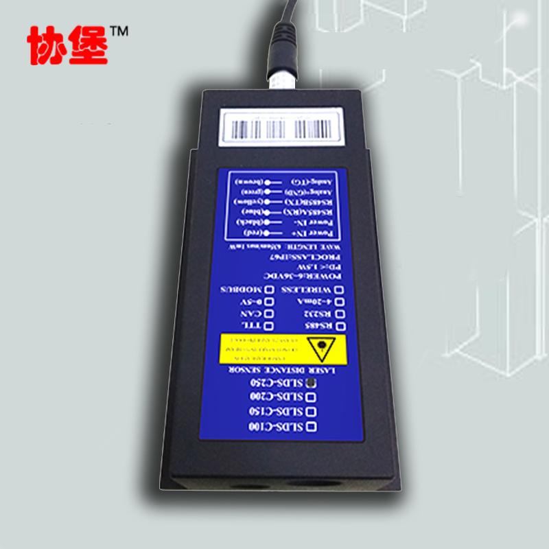 SLDS-C250远距离/高频率/高精度激光测距传感器