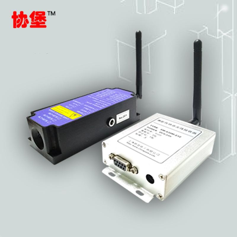 SLDS-C30W/C50W/C80W无线激光测距传感器