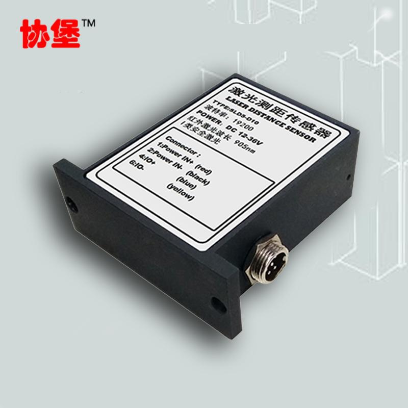 SLDS-D10短距离/高频率激光测距传感器/适合测量快速移动物体