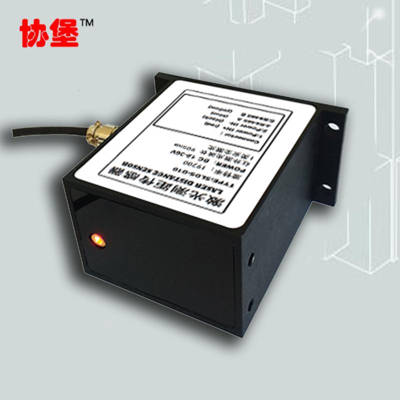 SLDS-D10F短距离/超高频率激光测距传感器