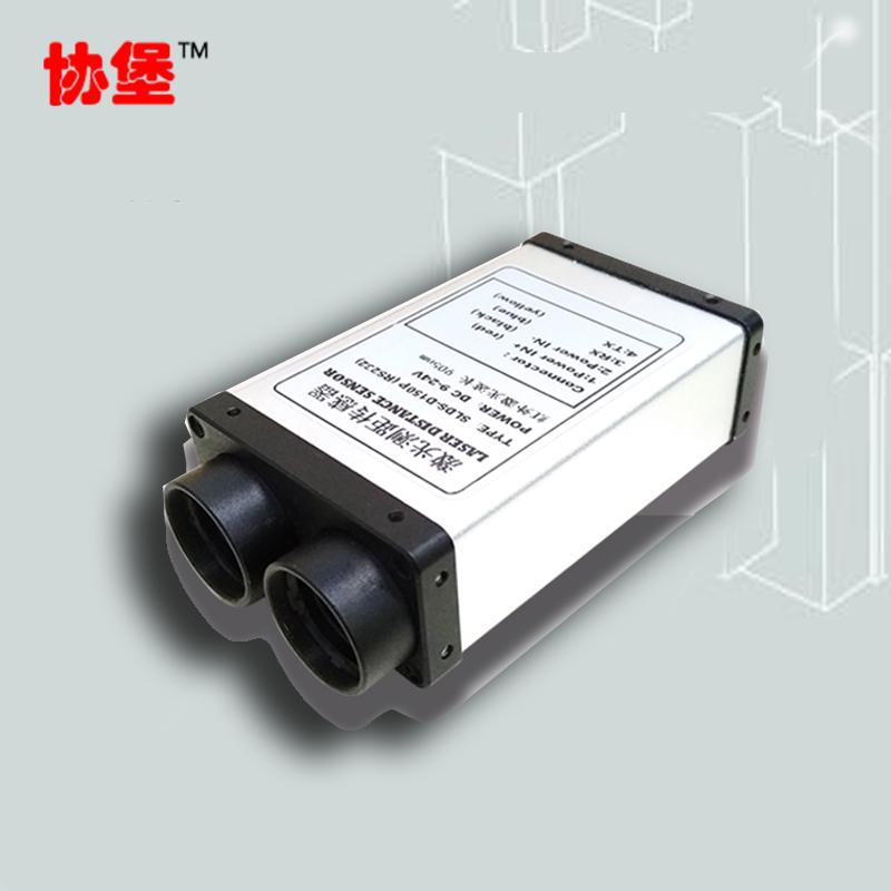 SLDS-D150P远距离/高频率激光测距传感器