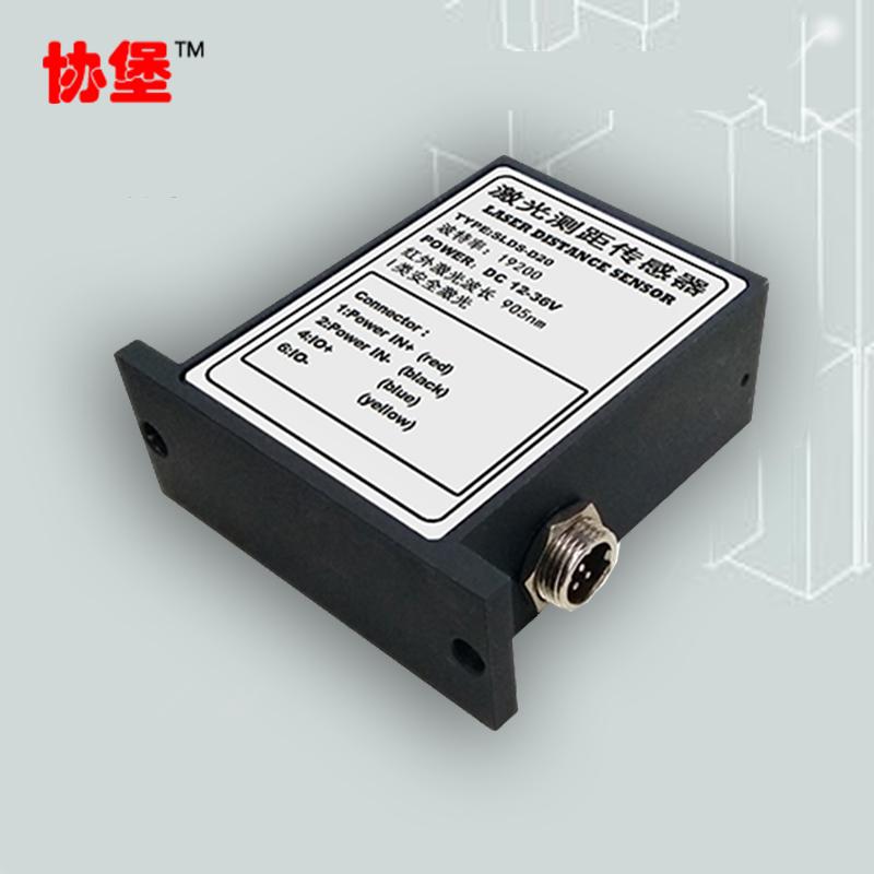 SLDS-D20短距离/高频率激光测距传感器/适合测量快速移动物体
