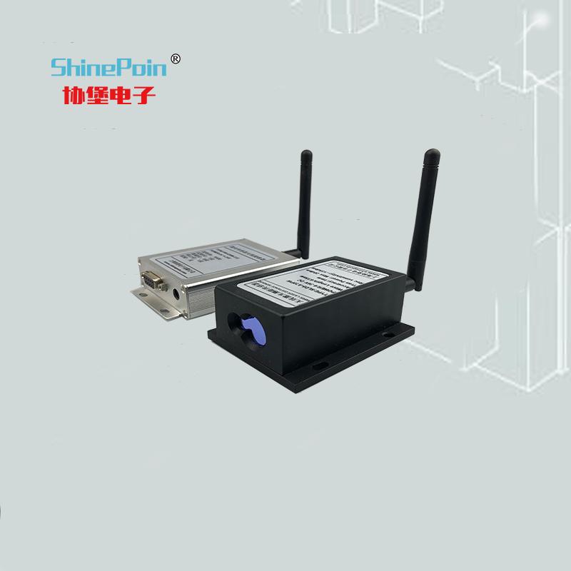 SLDS-A60PW无线激光测距传感器|高精度|桥梁位移|工业|60米