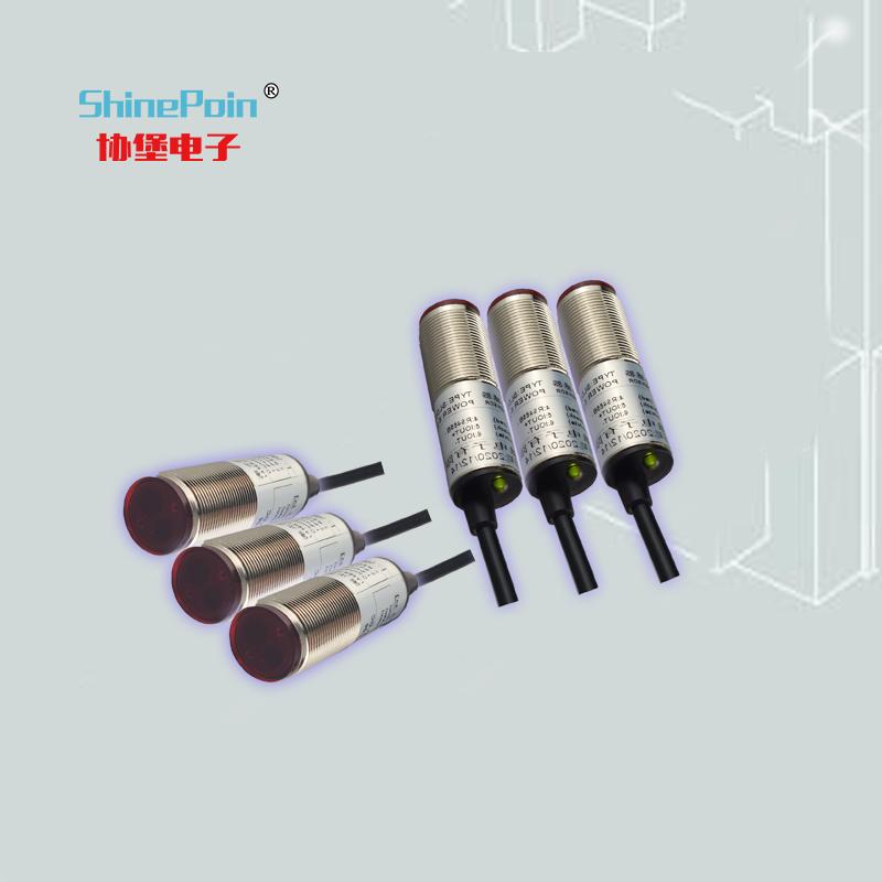 SLDS-D05激光料位、液位传感器|生产厂家|RS485
